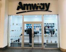Tienda Amway Plaza Real, Monterrey, N.L.